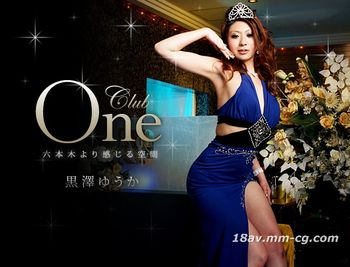 CLUB ONE No.14