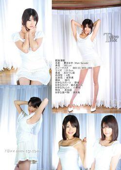 Tokyo Hot n0794