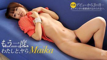 最新加勒比 102512-166 我的Maika 中出3P編