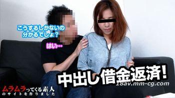 最新muramura 120614_165 欠金反還娘,還錢享受兩不誤 吉岡愛