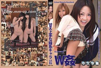 無碼中文QN-730 東山久美谷澤美優