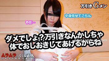 最新muramura.tv 050215_224 被抓到的G罩杯扒竊慣犯 大島沙織