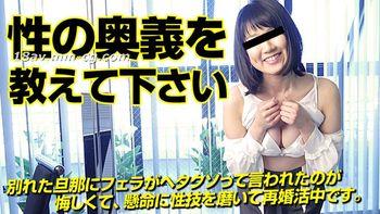 最新pacopacomama 091015_488 再婚活熟女 早乙女瑞穗