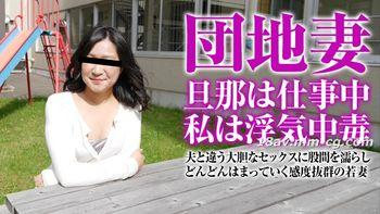 最新pacopacomama 111315_528-529 團地妻 田村美雪