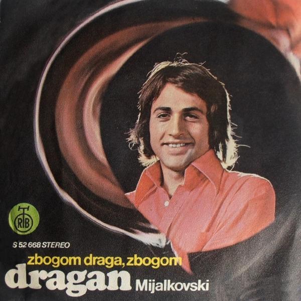 Dragan Mijalkovski 1975 a