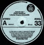 Zorica Brunclik - Diskografija 36602088_Ploca_A