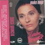 Zorica Brunclik - Diskografija 36602459_Kaseta_Prednja