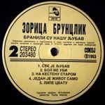 Zorica Brunclik - Diskografija - Page 2 36602621_Ploca_B