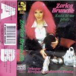 Zorica Brunclik - Diskografija 36602630_Kaseta_Prednja