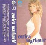 Zorica Markovic - Diskografija  36838606_Kaseta_Prednja
