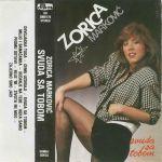 Zorica Markovic - Diskografija  36839372_Kaseta_Prednja