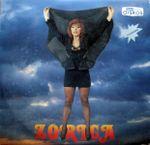 Zorica Markovic - Diskografija  36839379_Prednja