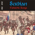 Serbian Urban Music Ensemble - Serbian Patriotic Songs (1910 - 1940) (2018) 39768022_FRONT