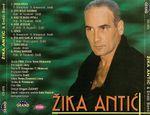 Zika Antic - Kolekcija 41313199_BACK