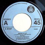 Miroslav Ilic - Diskografija 50129772_1977-2_Miroslav_Ilic_omot3