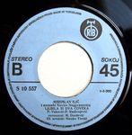 Miroslav Ilic - Diskografija 50129773_1977-2_Miroslav_Ilic_omot4
