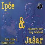 Ipce Ahmedovski - Diskografija 3 52433331_FRONT