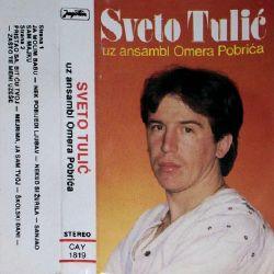 Sveto Tulic 1986 - Ja molim babu 44439214_Sveto_Tulic_1986