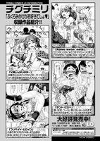コミックエルオー 2020年01月号 - Hentai sharing