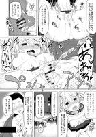 48454017_131292904_001 [秋] 背徳ビッチ - Hentai sharing hentai 05150