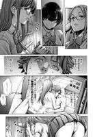 [おかゆさん] #今までで一番良かったセックス - Hentai sharing hentai 05150