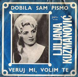 Ljiljana Kuzmanovic 1970 - Singl 49772296_Ljiljana_Kuzmanovic_1970-a