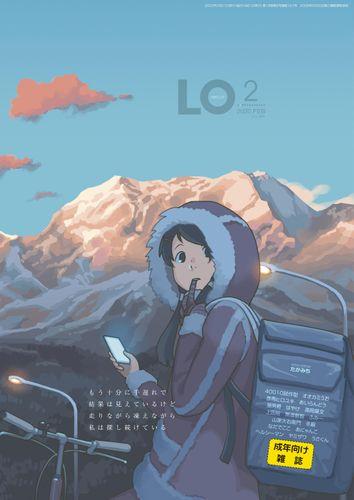 コミックエルオー 2020年02月号 - Hentai sharing
