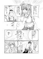 [天漸雅] ラブラブ獣姦ガールズ - Hentai sharing - Girlsdelta