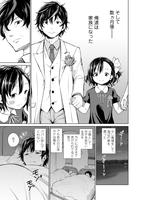 [あいらんどう] メスっこ大好き - Hentai sharing