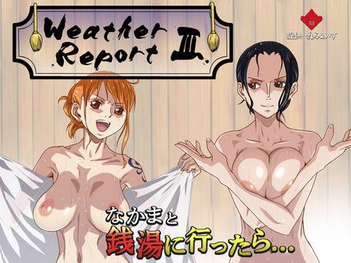 (同人CG集)[200330][乳ふぇいす] WeatherReport3 [RJ282707]