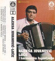 Aleksa Jovanovic Luce - Kolekcija 53141077_prednja_kaseta