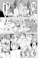 コミックグレープ Vol.76 - Hentai sharing jav av image download