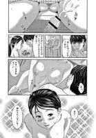 54598118_150098814_p000a [モフ2製作所] 10年ぶりのHは、浮気。 - Hentai sharing hentai 05150