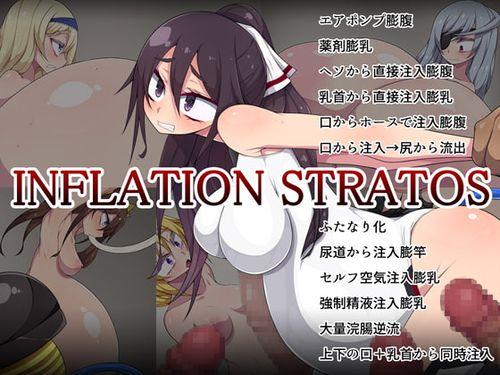 (同人CG集)[200517] [ぷちオタ落描き (恙)] INFLATION STRATOS [RJ288148]