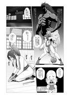 [190903][ファルコン115] 舞殿 [RJ263591] - Hentai sharing - Girlsdelta