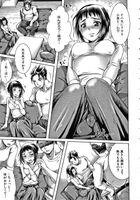 [結城 とむ] 幸せNTR計画 - Hentai sharing