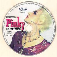 Bilja Gajic Pinky 2005 - Osvetnica 56172121_cd