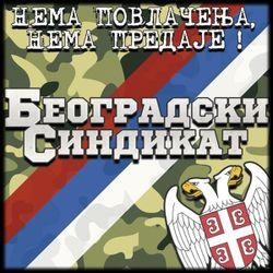 Beogradski Sindikat - Diskografija 56197974_FRONT